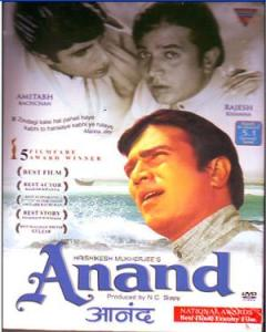 anand 3